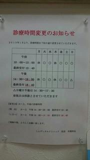 20141203220846341.jpg